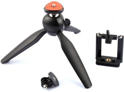 Wonder World ® X-27 Table-Top Tripod with Built-In Ball Head Tripod(Warm Brown, Supports Up to 1726 g)