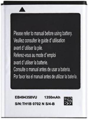 King Elite Mobile Battery For Samsung Galaxy GT-S5830, GT-S5670, GT-S5570, GT-B5512 (EB494358VU)