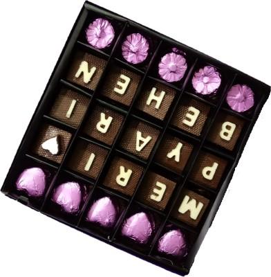 Expelite Meri Pyari Bhean Chocolate Box Bars(500 g) at flipkart