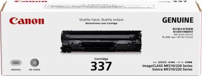 Canon 337 Laserjet Toner Cartridge Black Ink Toner Canon Toners