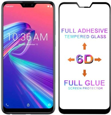 Gorilla Armour Tempered Glass Guard for Asus Zenfone Max M2(Pack of 1)
