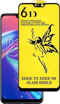 BIZBEEtech Tempered Glass Guard for Asus Zenfone 4 Selfie(Pack of 1)