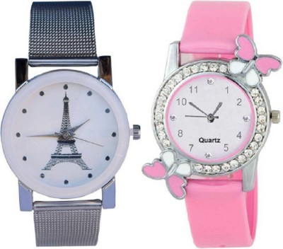 GIYASCOLLECTION NEW GENERATION SET OF 2 ANALOG WENLOG WHITE PARIS + BEAUTIFUL BUTTERFLY BEST CHOICE FOR KIDS GIRLS Analog Watch  - For Women