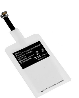 BLENDIA Qi-enabled Charging Pad Receiver