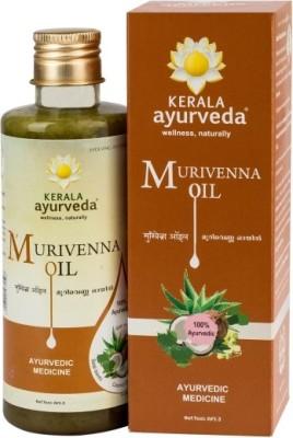 Kerala Ayurveda Murivenna Oil Liquid(200 ml)