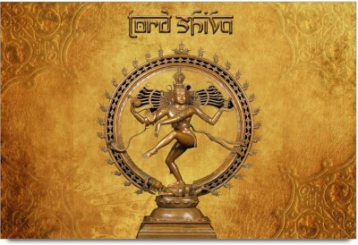 Aabhaas Shiva Wall Poster Fine Art Print(12 inch X 18 inch, Rolled)
