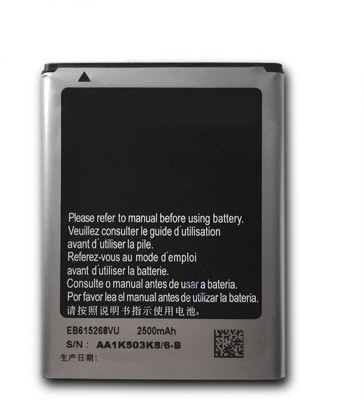 TokyoTon Mobile Battery For  Samsung Galaxy Note
