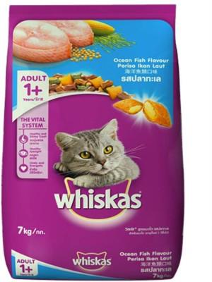 Whiskas Adult Dry Cat Food Fish 7 kg Dry Cat Food