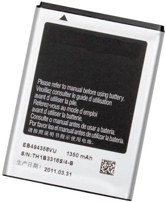 Resolly Mobile Battery For SAMSUNG Galaxy ace S5830 EB494358VU