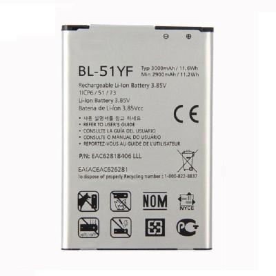 LIFON Mobile Battery For LG G4 BL-51YF