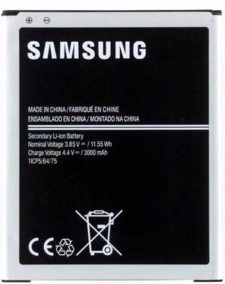 Panasonic Mobile Battery For Panasonic P55 Novo
