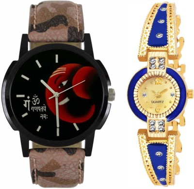 SPLAZOS Combo Pack Of Two Leather And Party~Wedding EXCLUSIVE SP0GL145 Combo For Men And Women Analog Watch  - For Men & Women