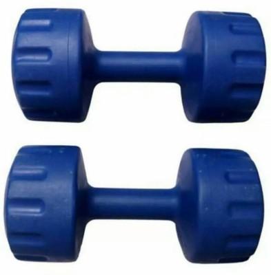 RV 4 KG Pair PVC Dumbbells Fixed Weight Dumbbell(4 kg)