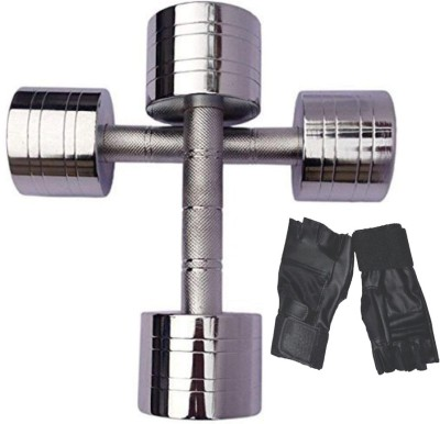 StepInnStore BEST QUALITY 1*Kg X 2 PCS STEEL CHROME PLATED DUMBBELL WITH1 PAIR GYM GLOVES Gym & Fitness Kit
