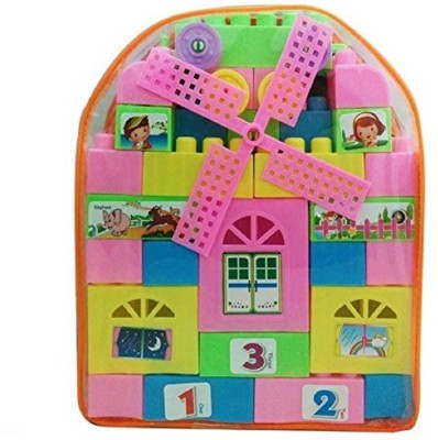 KANCHAN TOYS Happy Fan Block Construction for Kids Multicolor KANCHAN TOYS Blocks   Building Sets