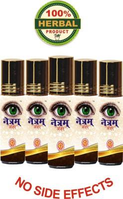 NETRAM NETRAM-5 Eye Drops(2 ml)