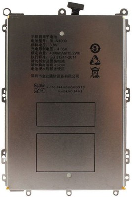LIFON Mobile Battery For LIFON Eluga I2 KLB210N340