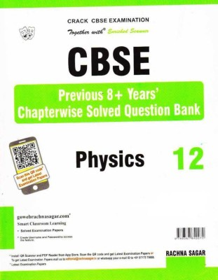 Physics Questions And Answers For Class 7