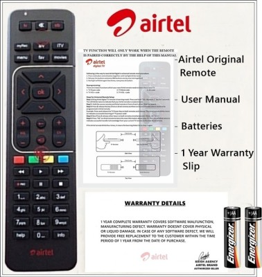 Airtel DTH 100% Genuine HD Recording Universal  Works With All Tv  Airtel DTH Remote Controller