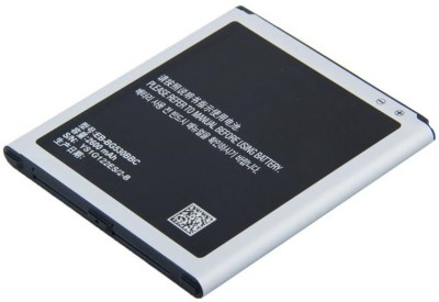 Grand Cell Mobile Battery For Samsung Galaxy Grand Prime SM-G530H | SM-G530HZWDINS/INU | EB-BG530CBU