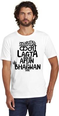 Broyz Graphic Print Men Round or Crew White T-Shirt