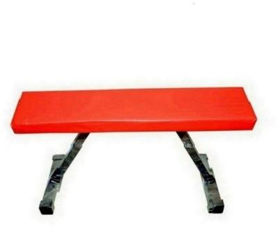 SPIRO Multipurpose Fitness Bench