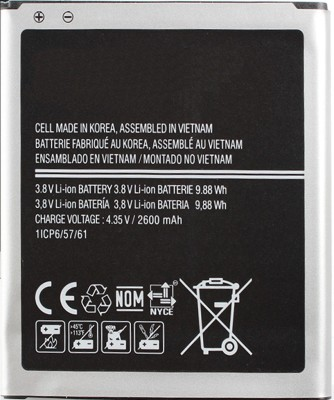 Grand Cell Mobile Battery For Samsung Galaxy Grand Prime SM-G530H | EB-BG530CBU | 2600mAh