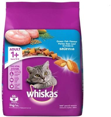Whiskas Adult (+1 year) Fish 7 kg Dry Cat Food