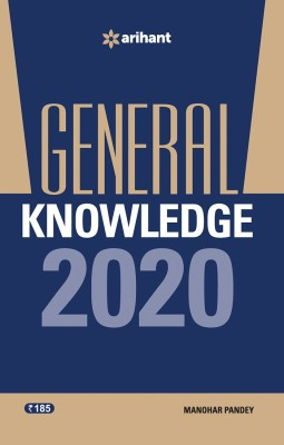 GENERAL KNOWLEDGE ARIHANT 2020 available in ENGLISH,Hindi