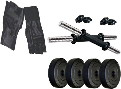 StepInnStore BEST QUALITY 1*KG (4 PVC PLATES WITH DUMBBELL ROD + GYM GLOVES) Gym & Fitness Kit