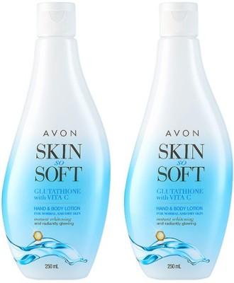 AVON Skin So Soft Ultra Glutathione Hand & Body Lotion (set of 2 of 250 ml each)(500 ml)