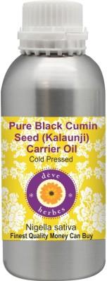 Deve Herbes Pure Blackseed Oil 1250ml (Nigella sativa) 100% Natural Therapeutic Grade(1250 ml)