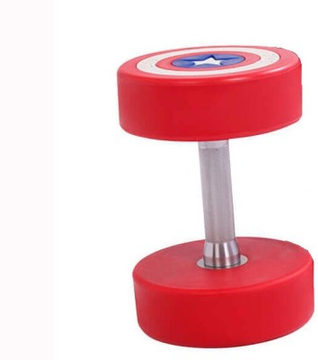 Avon American PU coated Special Dumbbell Fixed Weight Dumbbell(2.5 kg)