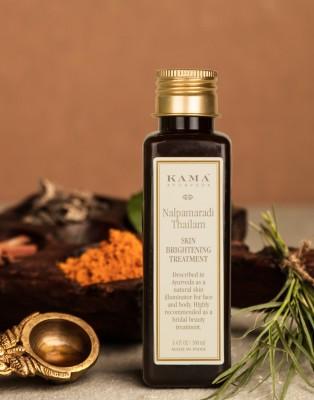 Kama Ayurveda Nalpamaradi Thailam Skin Brightening Treatment(100 ml)