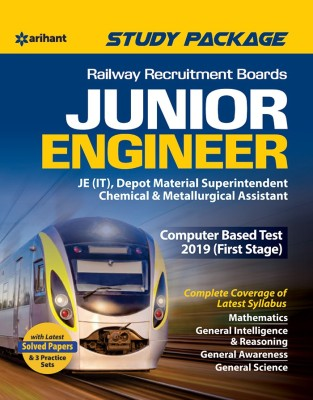 Railway Junior Engineering Guide (Stage 1) 2019(English, Paperback, Experts)