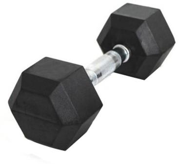 L'AVENIR 12.5kg (Single Piece) Professional HEXAGONAL Rubber coated Fixed Weight Dumbbell(12.5 kg)