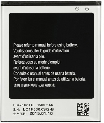 Close2deal Mobile Battery For Samsung For: SmartPhone Battery Galaxy S Duos 2 GT-S7582 EB425161LU 1500mAh