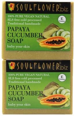 Soulflower Papaya Cucumber Soap Set of 2(2 x 150 g)