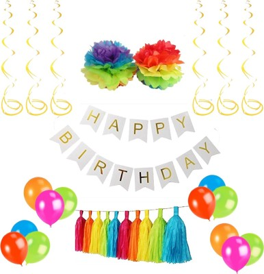 Factory 21 Birthday Decoration Kit(Set of 53)