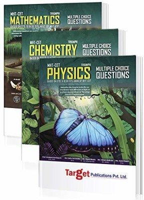 physics mcq Best Price in India 15 July 2019  - smartyprice in