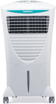 https://rukminim1.flixcart.com/image/400/400/jsyyufk0/air-cooler/w/s/z/hicool-i-symphony-original-imafefhyyyjmdjty.jpeg?q=90
