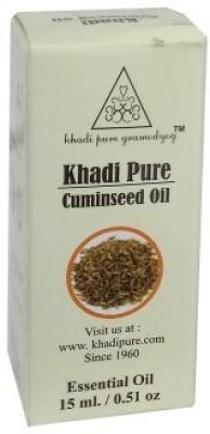 Khadi Pure Herbal Cuminseed Essential Oil - 15ml(15 ml)