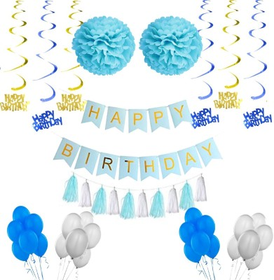 Factory 21 Birthday Decorations Kit(Set of 43)