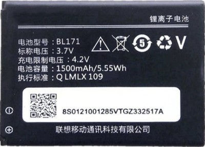 MM Elite Mobile Battery For Lenovo A356 A368 A60 A65 A390 A390T BL171