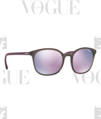Vogue Retro Square Sunglasses(Pink)