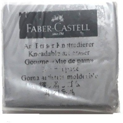 Faber-Castell ARTIST KNEADABLE ERASER PACK OF 1 (GREY) Non-Toxic Eraser(Set of 1, Grey)