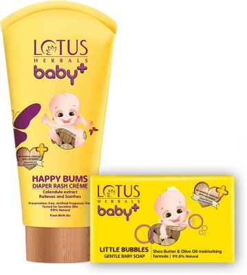 Lotus herbals Baby+ Happy Bums Diaper Rash Crme 100 gms & Little Bubbles Gentle Baby Soap 75 gms Combo Set(Set of 2)