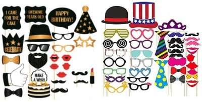 Grapits Party Photo Booth Props Stick Birthday Supplies Decoration Set (Pack of 2 )