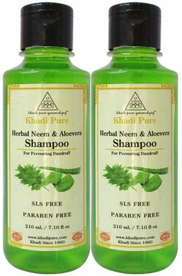 Khadi Pure Herbal Neem and Aloevera Shampoo with No SLS Paraben, 210ml - Set of 2(420 ml) at flipkart