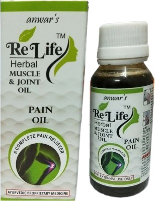 ReLife Herbal Muscle & Joint Pain Oil Liquid(180 ml)